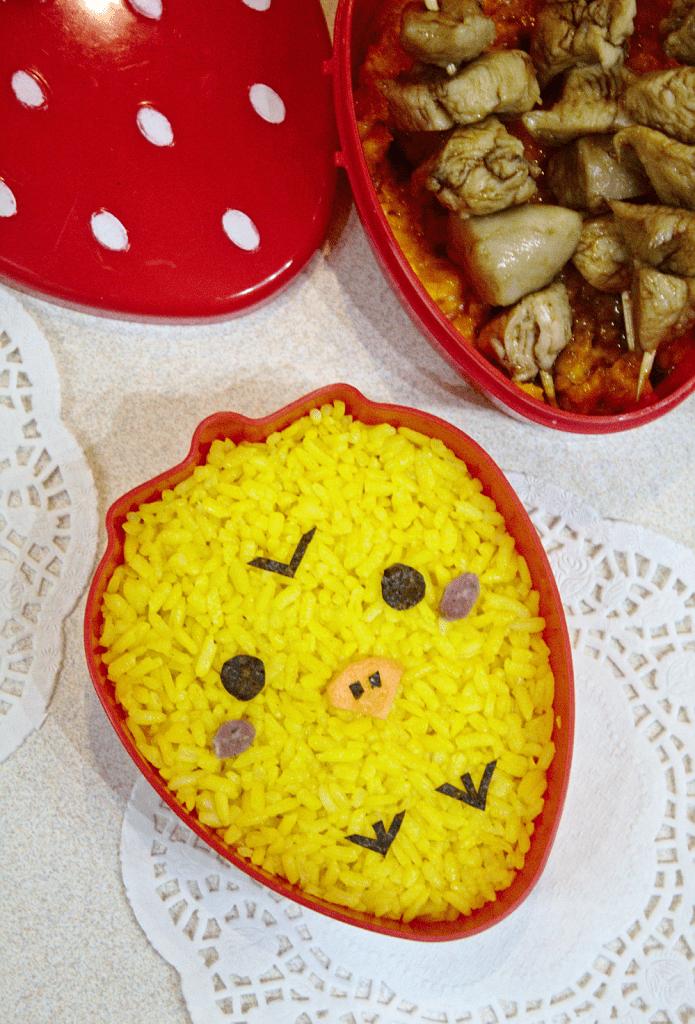 Ryż z Kurkumą a`la Kurczak
